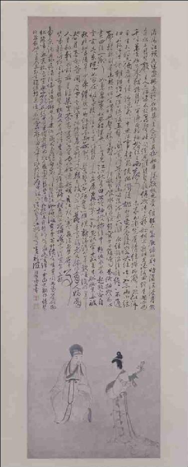 郭诩琵琶行图轴