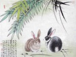 张永权生肖:兔年画兔(2011)