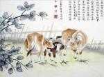 张永权生肖:牛年画牛(2009)