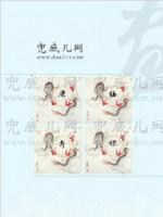 兜底儿网画谱 张永权壬辰画龙(2012)