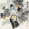 张清智 2009年作 惠安女