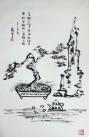 写意山水作品_02