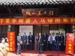 展示大唐盛世 实现中华梦想 唐人马球图扬州展览开幕日图片报道