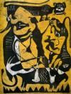 天地(蜡染画)(土布)1983