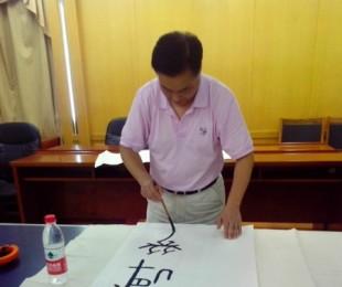 """""""中国骨刻文书法艺术第一人""""丁再献艺术成就展"""