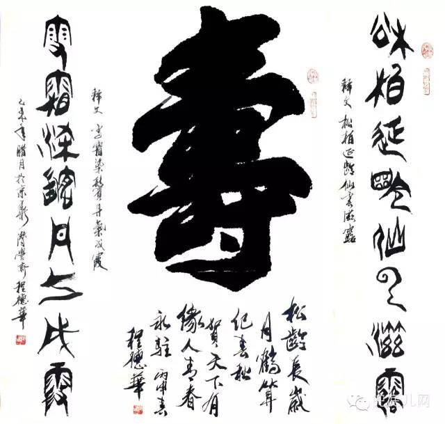书法家刘理霞字值多少钱图片
