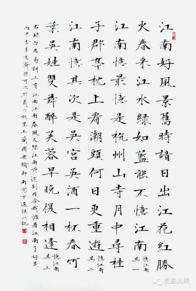 白居易《忆江南》词三首赏析-微信分享-兜底信誉好的天津广告设计