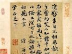 鉴定大师张葱玉:书画鉴定并不神秘玄妙