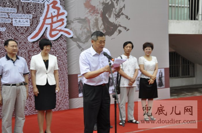 Vice Chairman of Xinjinag Tourism Administration Wang Rongshan Delivering Speech